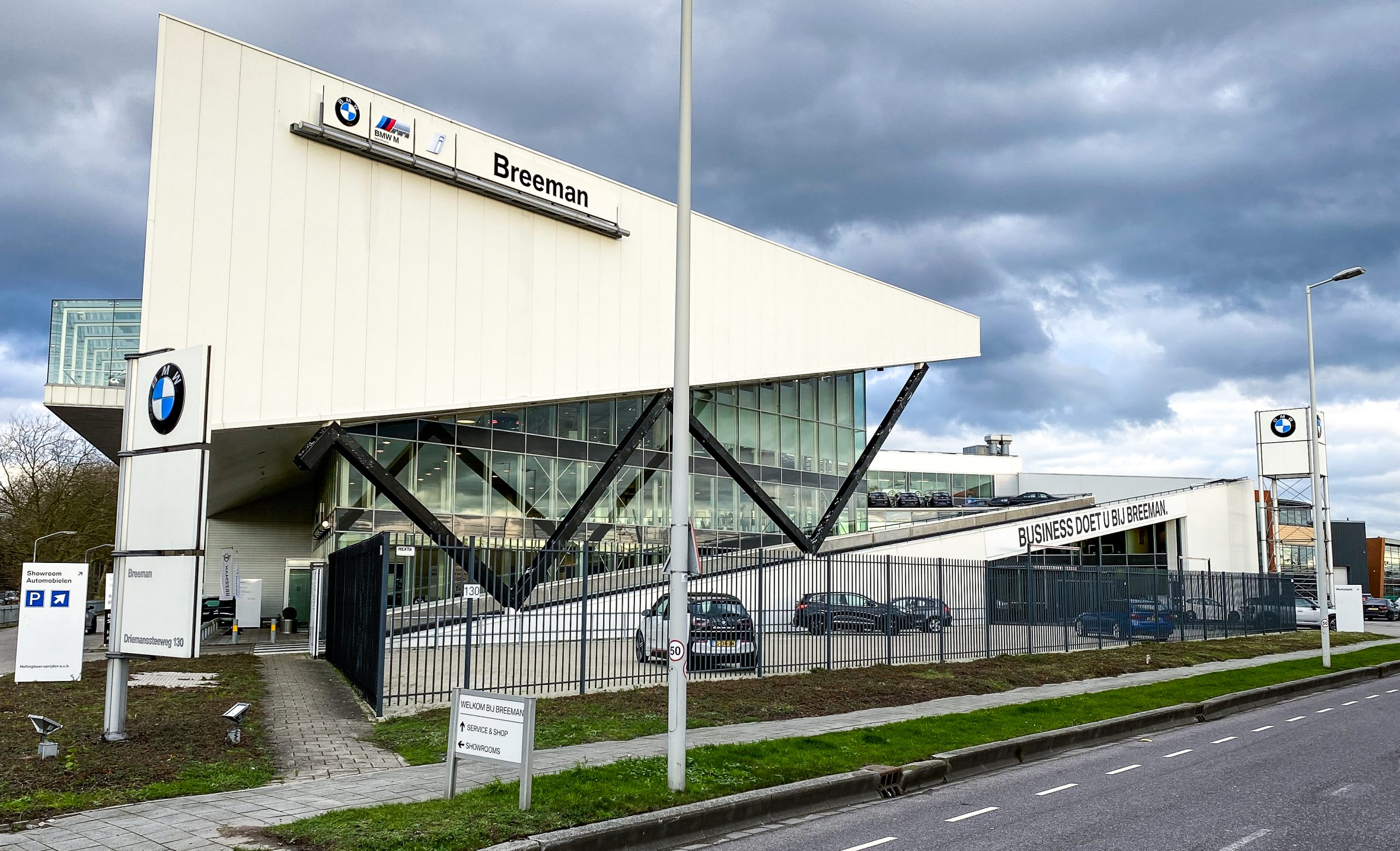 Team Rotterdam-Zuid